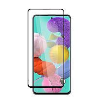 Стекло на телефон Ультрафиолет Samsung A50
