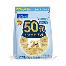 Комплекс Витаминов и минералов для мужчин старше 50 лет Fancl 50