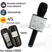 Беспроводной Bluetooth караоке-микрофон с USB входом Wireless Microphone&HIFI Speaker Q7