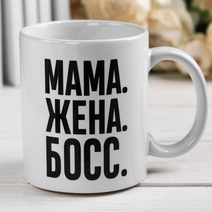 Кружка с сублимацией «Мама босс», 300 мл 4185216