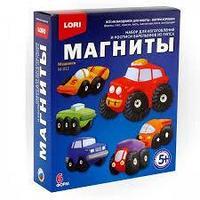 Набор для отливки Магниты Lori Машинки М-012