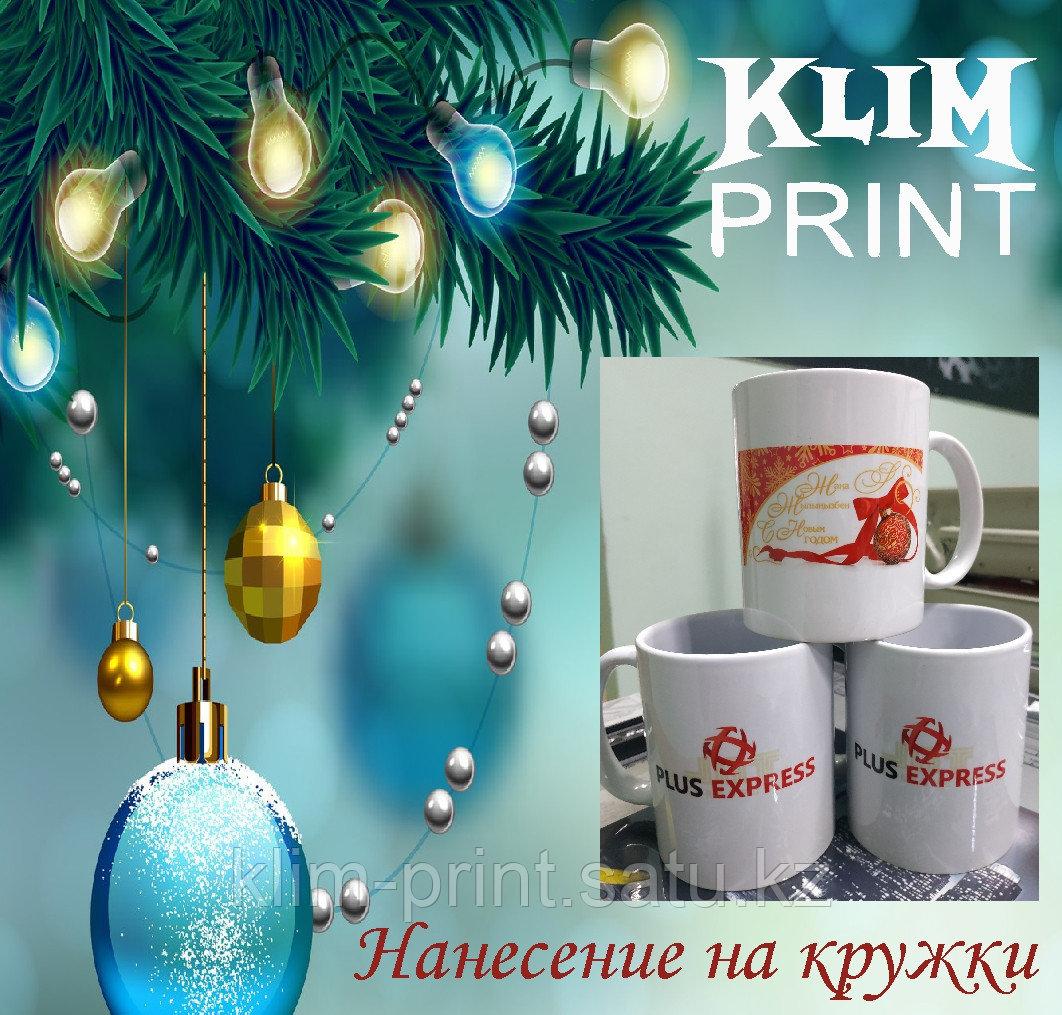 Печать +на кружках на новый год