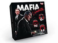 Развлекательная игра Mafia. Vendetta