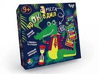 Настольная игра викторина Мега-крокодил