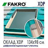 Гидроизоляционный оклад XDP тел. Whats Upp. 87075705151, фото 2