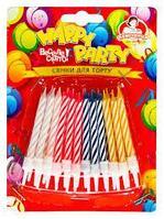 Свечи на торт party happy birthday 12шт