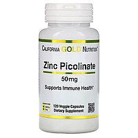 California Gold Nutrition, Пиколинат цинка, 50 мг, 120 растительных капсул
