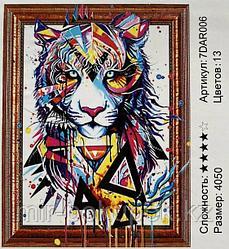 """Картина из страз """"Тигр """" 7Д  40*50 см"""