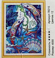 """Картина из страз""""Дельфины """" 7 Д 40*50 см"""