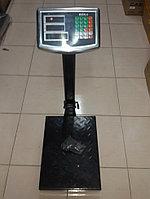 Торговые весы, платформенные, напольные до 300 кг, фото 1
