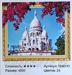 "Алмазная мозаика 7Д ""Монмартр в Париже"", 40*50 см"