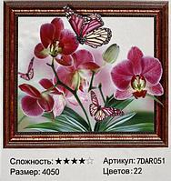 "Картина из страз ""Орхидеи "" 7Д 40*50 см"