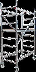 Вышка-тура 3 метра индустриальная NV 5470