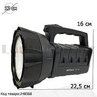 Ручной аккумуляторный светодиодный фонарь прожектор с 2 режимами свечения 5000 mAh TGX-997