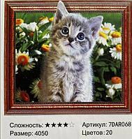 """Картина из страз """"Маленький дружок"""" 7Д 40*50 см"""