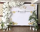 Баннер на свадьбу в Алматы, фото 6