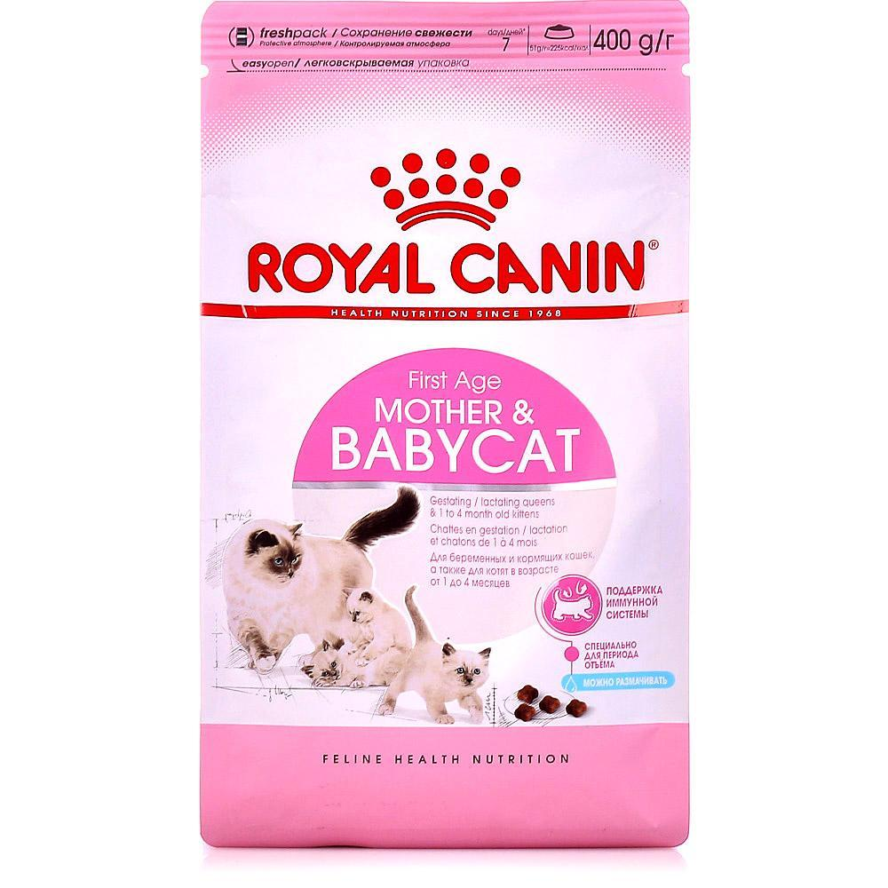 Сухой корм Royal Canin (Роял Канин) Mother & Babycat