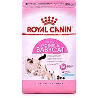 Royal Canin (Роял Канин) Mother & Babycat Сухой корм