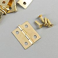 Петля для шкатулки металл с прямыми углами золото набор 17 шт 1х1,5 см