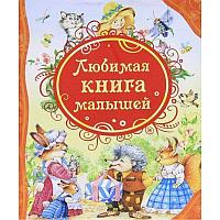 Детские книги, изготовление детских книг
