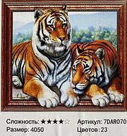 """Алмазная вышивка """"Тигры"""" 7Д 40*50 см"""