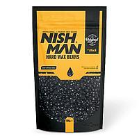 Nishman Hard wax beans (Воск для депиляции)