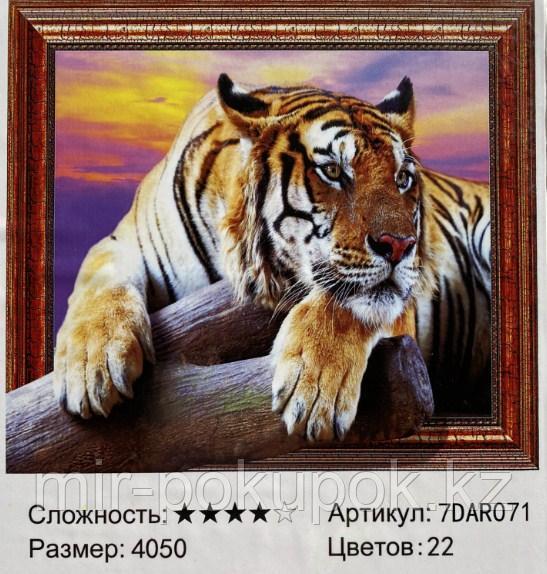 """Алмазная вышивка """"Тигр отдыхающий """" 7Д  40*50 см"""