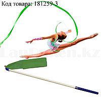 Лента гимнастическая для танцев 360 см зеленая
