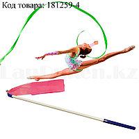 Лента гимнастическая для танцев 360 см розовая