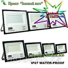 Прожектор светодиодный, софиты светодиодные 100 W.  Led прожектор, led софит.
