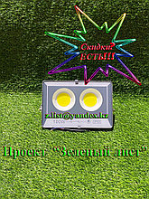 Прожектор светодиодный 100 ватт. Софит 100 w. Прожектор парковый, фасадный, уличный.