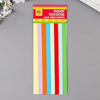"""Полоски для квиллинга """"Цветное ассорти"""", ширина 1,2 см (в наборе 126 полосок)"""