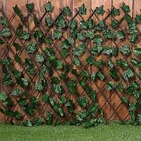 Ограждение декоративное, 120 × 70 см, «Лист клёна», Greengo