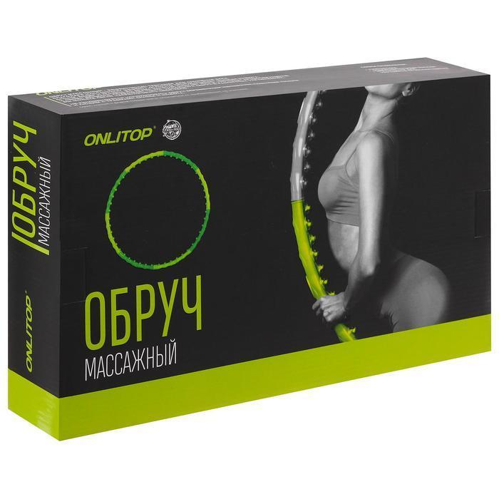 Обруч с резиновыми шипами, разборный, d=98 см, 1,2 кг, цвета МИКС - фото 6