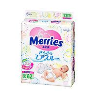 Подгузники Merries S (4-8 кг), 82 шт