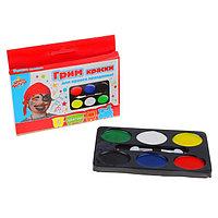 Краски-грим для лица и тела: 6 цветов + аппликатор