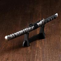 Сувенирное оружие «Катана», серые ножны под зебру
