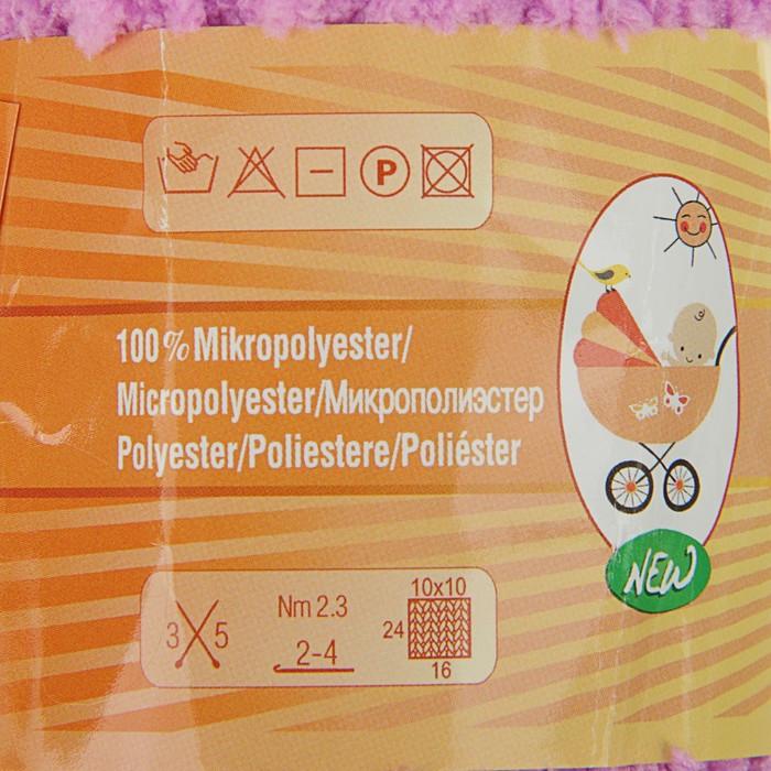 """Пряжа """"Softy"""" 100% микрополиэстер 115м/50гр (672 нежно-роз.) - фото 3"""