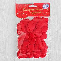 Сердечки декоративные, набор 100 шт., 2 см, цвет красный