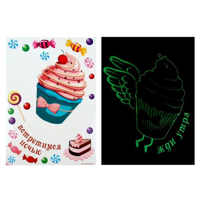 Наклейка интерьерная светится в темноте «Сладости», 21 × 29.7 см - фото 2