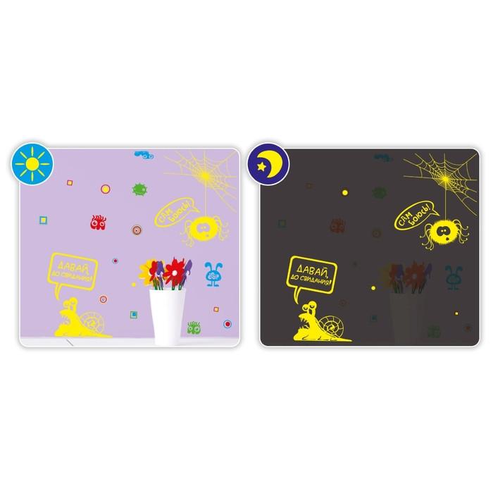 Наклейка интерьерная светится в темноте «Паучки», 21 × 29.7 см - фото 1