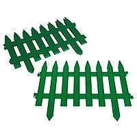 Ограждение декоративное, 35 × 210 см, 5 секций, пластик, зелёное, GOTIKA
