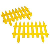 Декоративный забор для сада и огорода, 35 × 210 см, 5 секций, пластик, жёлтый, GOTIKA