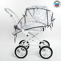 Дождевик на детскую коляску-прогулку, из прозрачной пленки