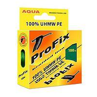 Леска плетёная Aqua ProFix Dark green, d=0,10 мм, 100 м, нагрузка 6,5 кг