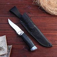 Нож охотничий «Персидский» Н17, ст. ЭИ107, рукоять дюраль, кожа, 23,5 см, фото 1