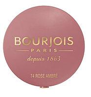 Румяна Bourjois Blusher, тон 74 rose ambre (3614225613227)
