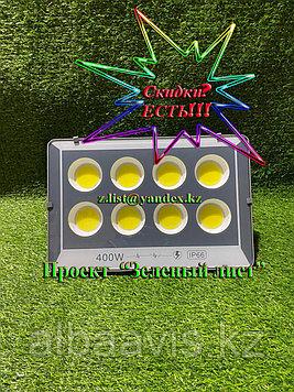 Прожектор светодиодный софит 400 ватт. Прожектора led, LED софиты.
