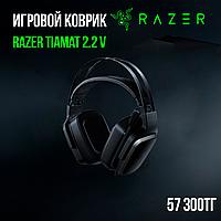 Игровые Наушники Razer Tiamat 2.2 V2