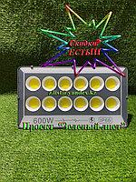 Прожектор светодиодный, софит 600 в. Прожекторы светодиодные для стадионов, парковок, строек, фасадов зданий.